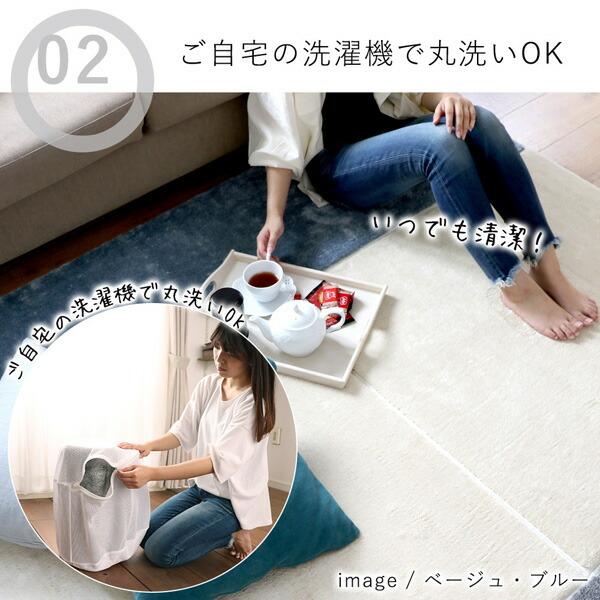 洗濯機で洗える パズルラグマット PZ-601 約45×180cm ウォッシャブル フランネル キッチンマット マット ラグ タイルマット くすみカラー 無地 滑り止め