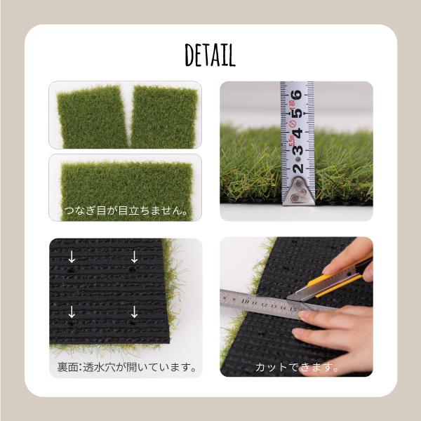 【サイズオーダー】本物みたいな人工芝 スパックターフ ND-NY 180cm幅×1m単位