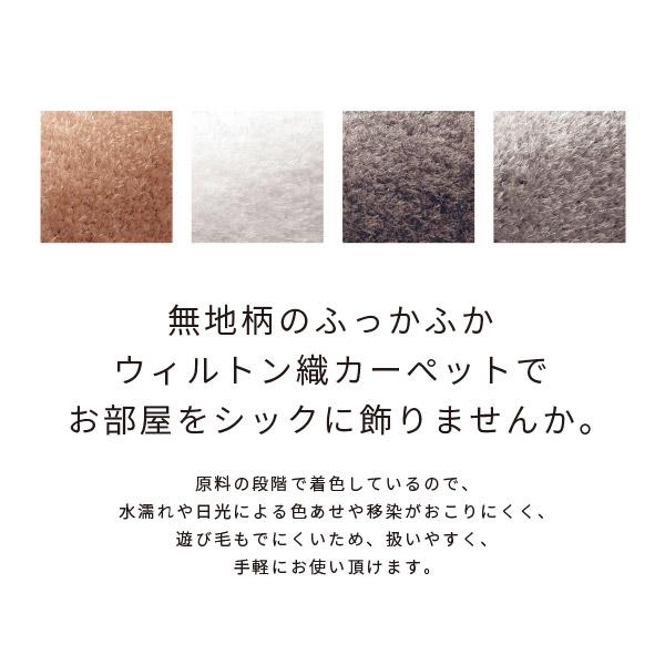 ラグ カーペット  プロフォンデ P1001A  約133cmR【約1畳】絨毯 高級 ラグマット センターラグ ウィルトン織