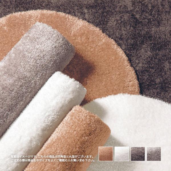 ラグ カーペット  プロフォンデ P1001A  約160cmR【約1.5畳】絨毯 高級 ラグマット センターラグ ウィルトン織