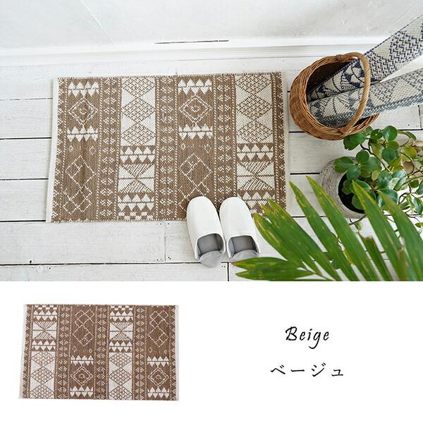 コットン100%のエスニックな手織りマット 約50×80cm コットンジャガード ACR-500 ホットカーペット床暖房対応 オールシーズン 綿100% インド 玄関マット アクセントマット