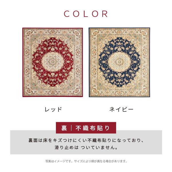 ラグ カーペット  グラン 14668 約195×195cm【約2.5畳】絨毯 高級 洋風 おしゃれ 応接室 レーヨン モケット織