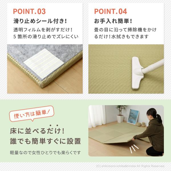 《PP》 置き畳 市松模様 約82×82×2.5cm 1枚 縁なし/半畳/正方形/2サイズ