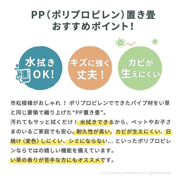 《PP》 置き畳 市松模様 約65×65×2.5cm 1枚 縁なし/半畳/正方形/2サイズ