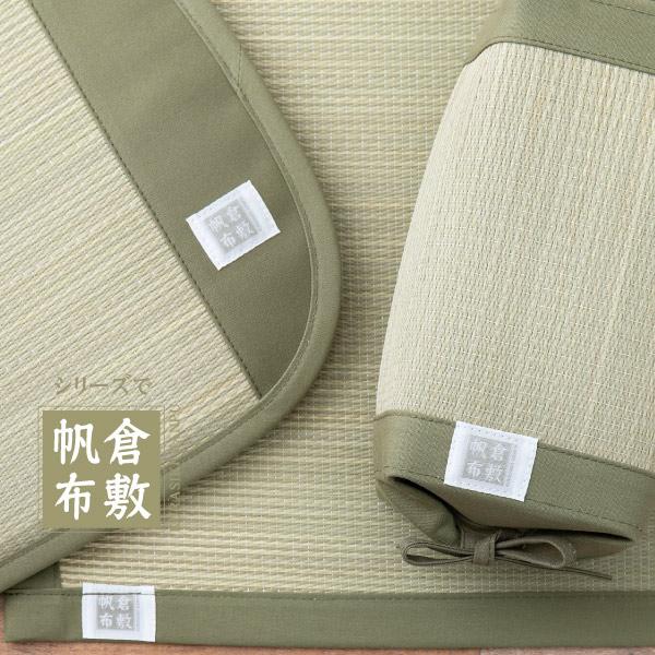《国産い草×倉敷帆布》い草小枕 吉備
