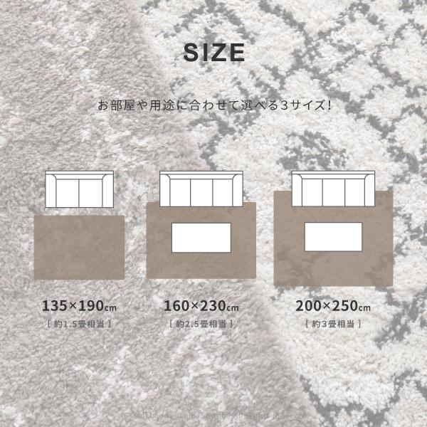 ウィルトン織ラグ ROYAL NOMADIC 約200×250cm モロッコ コーラル