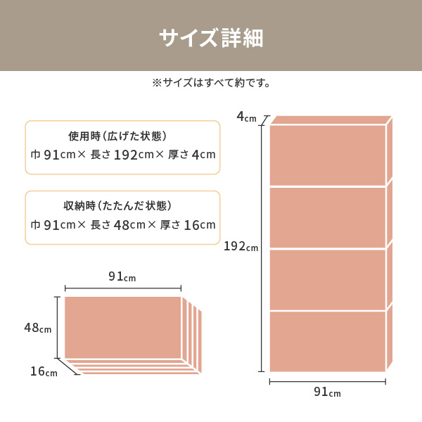 お試し4cmマットレス 約91×192×4cm シングル S 4つ折り 軽い ウレタン