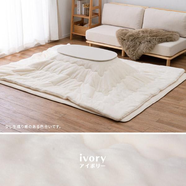 こたつセット 折りたたみ ( こたつテーブル 楕円形 90×50cm ・ 洗える 掛け布団 長方形 195×240cm  ) 北欧 カルミナ メレンゲタッチ 2点セット 折り畳み メトロ