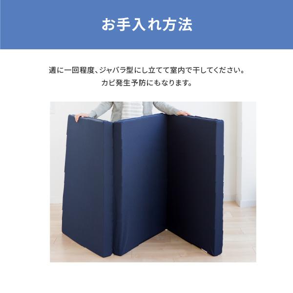 点で支えるウレタンマットレス 約120×201×8cm セミダブル SD 3つ折り 硬め 体圧分散 ウレタン