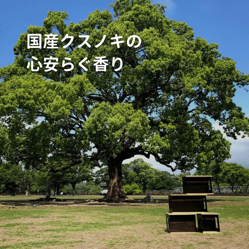 つみ木ばこ�(スモール)