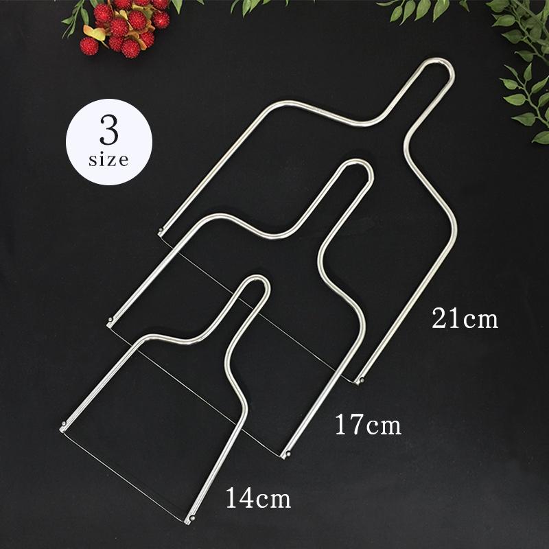 ハンドリナー 21cm