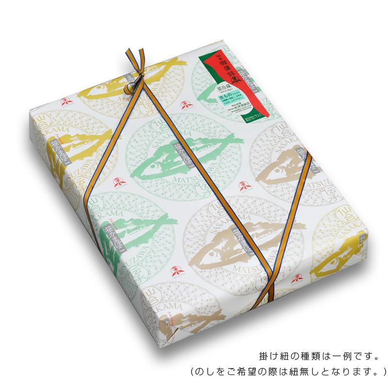 【送料無料】笹かまぼこ詰合せ K−6