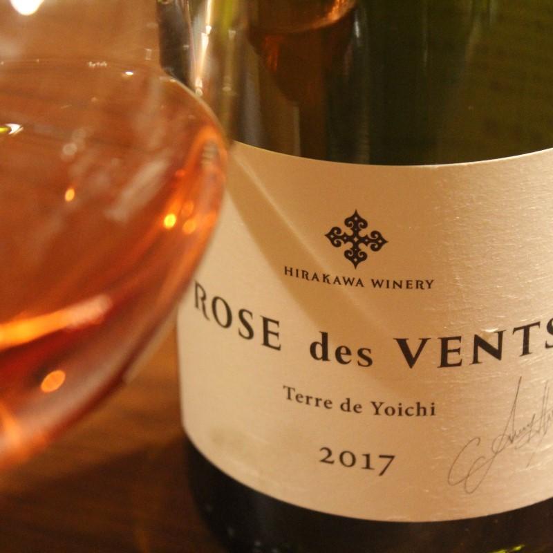 平川ワイナリー ローズ・デ・ヴォン テール・ド・ヨイチ2020 Rose des Vents Terre de Yoichi 2020