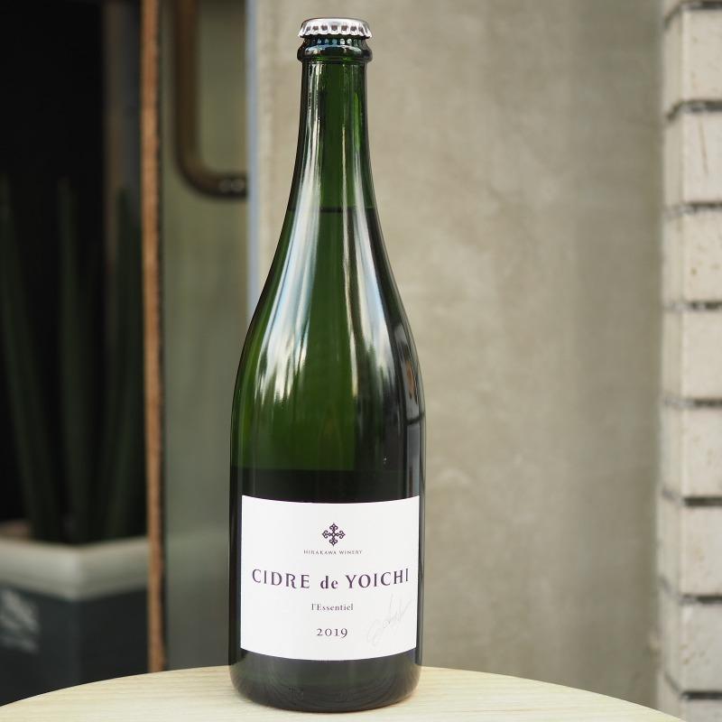 平川ワイナリー シードル・ド・ヨイチ Cidre de Yoichi l'Essentiel 2019