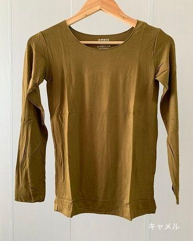 【送料無料】OMNES もっちりシルクタッチクルーネック長袖Tシャツ
