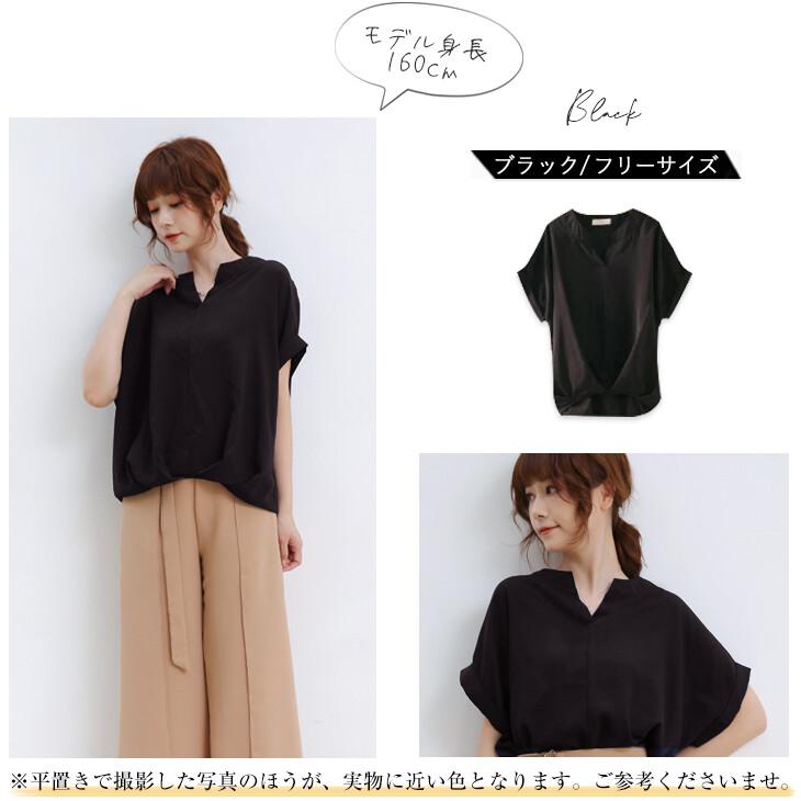 【送料無料】スキッパーネックブラウスドルマンTシャツ