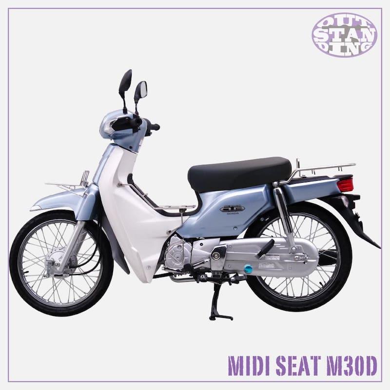 ミディシートM30D