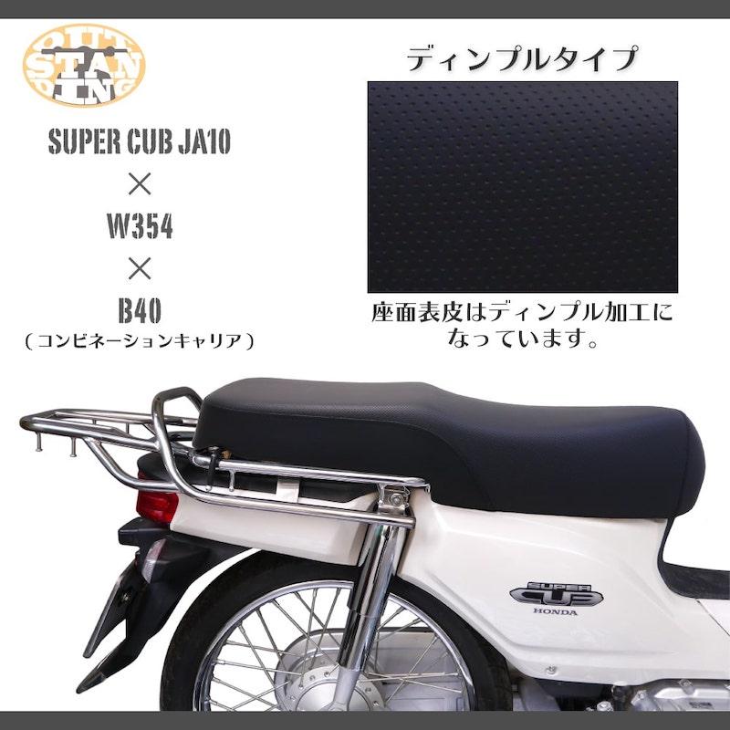 JA44 AA09 JA10 AA04 JA45 AA06 ダブルシート W-330-D(ディンプル)