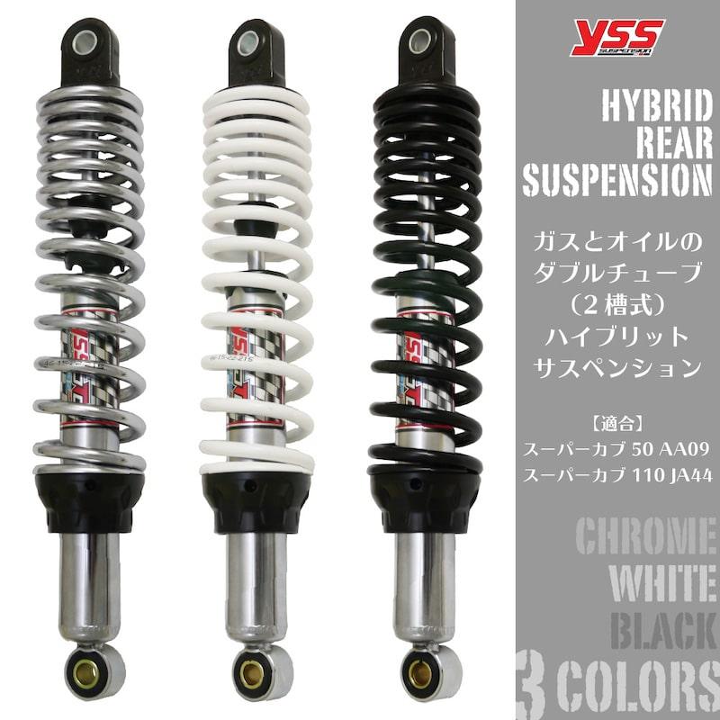 YSS TOKYO-DO JA44/AA09 ハイブリットリアサスペンション ホワイト