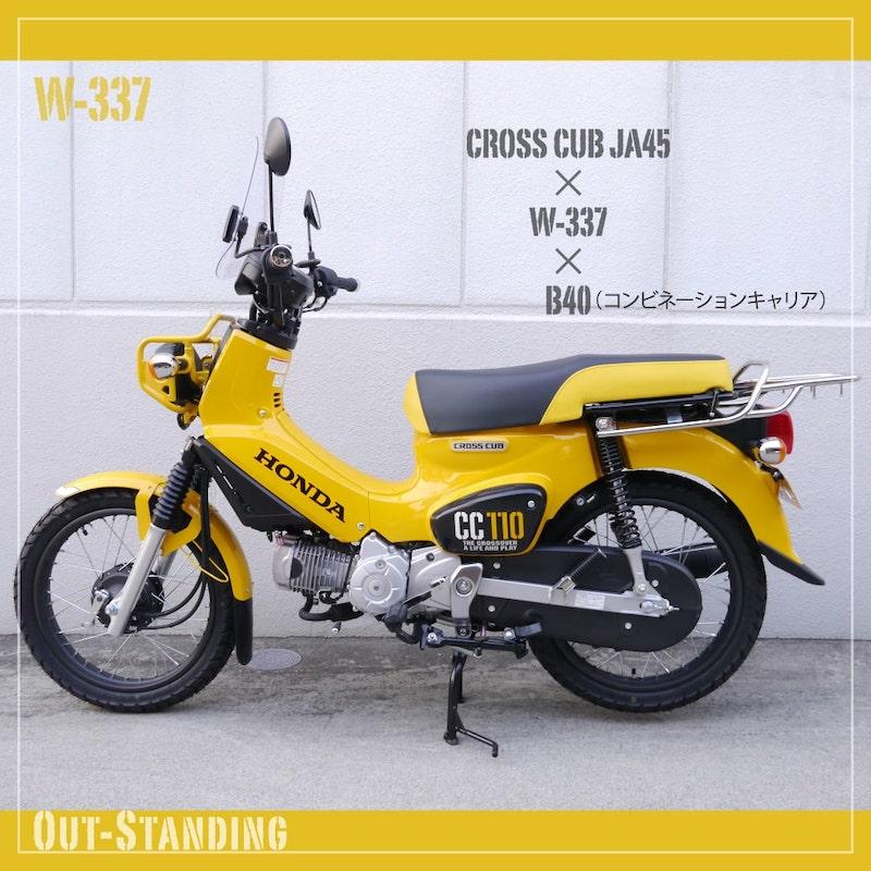 JA44 AA09 JA10 AA04 JA45 AA06 ダブルシート W-337