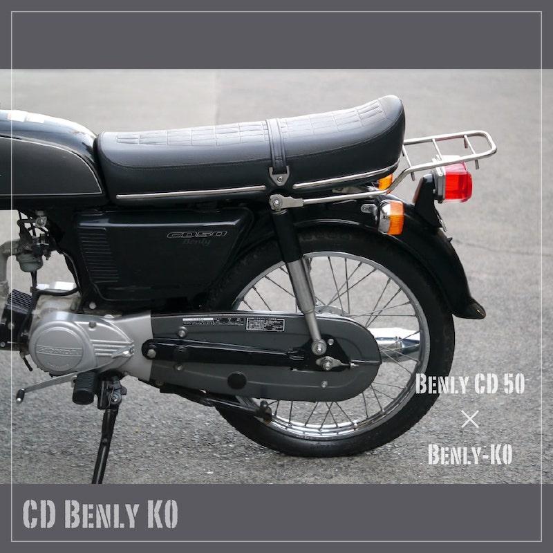 CD&ベンリィシート K0
