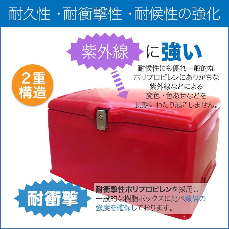 【赤】集配用大型キャリーボックス