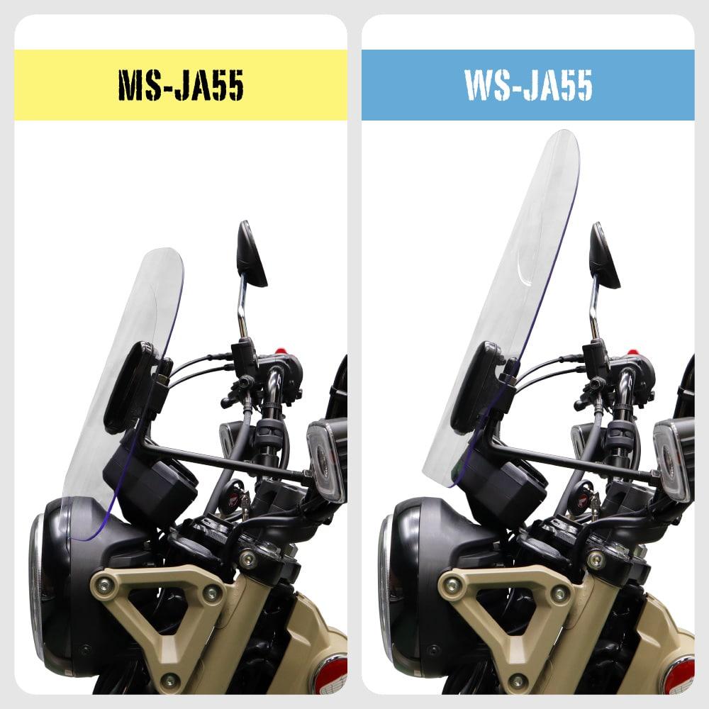【CT125専用】アウトスタンディング ウインドスクリーン <br>ハンターカブ125 JA55用 WS-JA55  クリアー