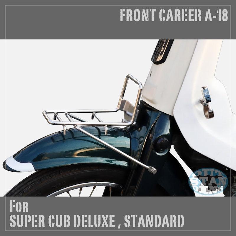 【DX・STD】用フロントキャリア<br>【フルステンレス】[A-18]