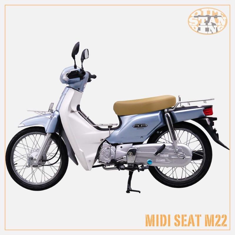 ミディシートM22