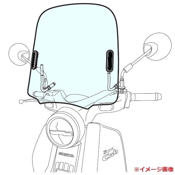 【JA48専用】旭風防 ウインドシールド <br>C125-03