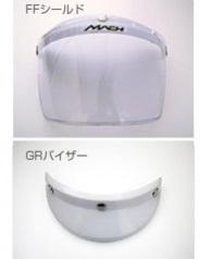 真田嘉商店 MACH AJ-80 ホワイト(フリーサイズ)