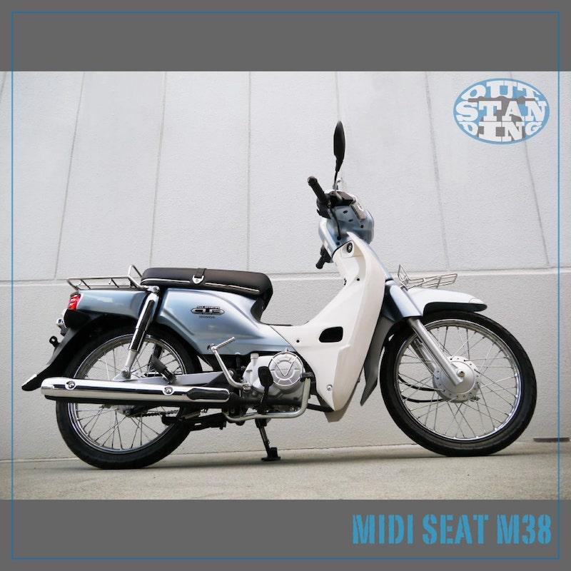 ミディシートM38