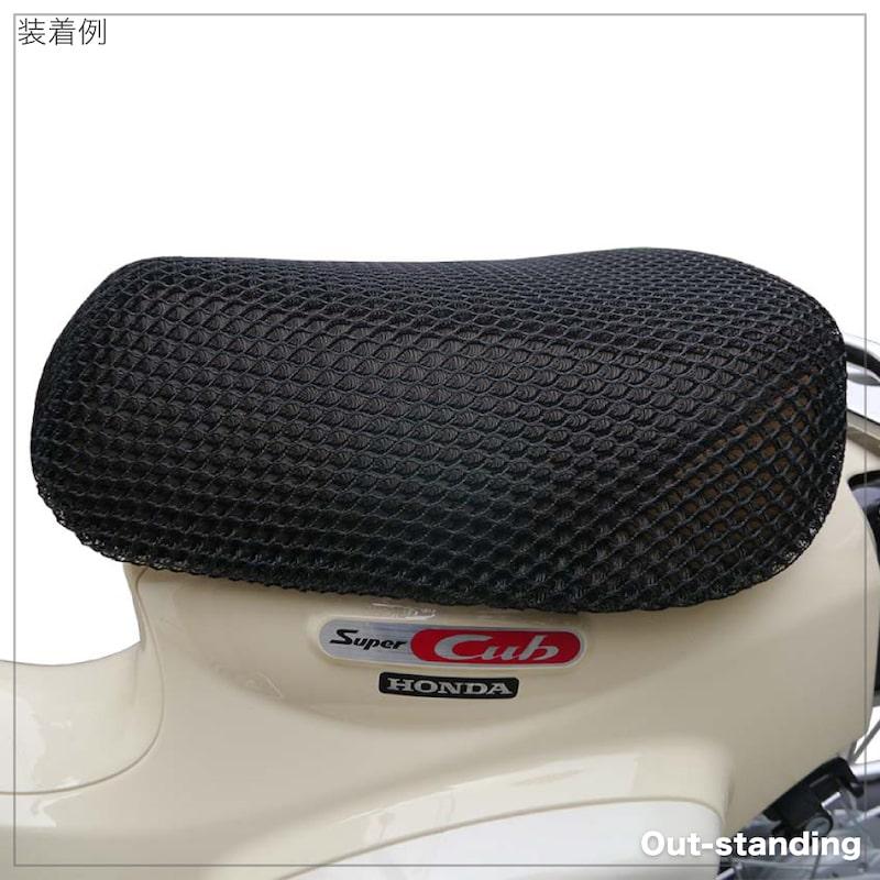 JA10 JA44 JA42 AA04 AA09 AA07用 メッシュシートカバー シングルシート用
