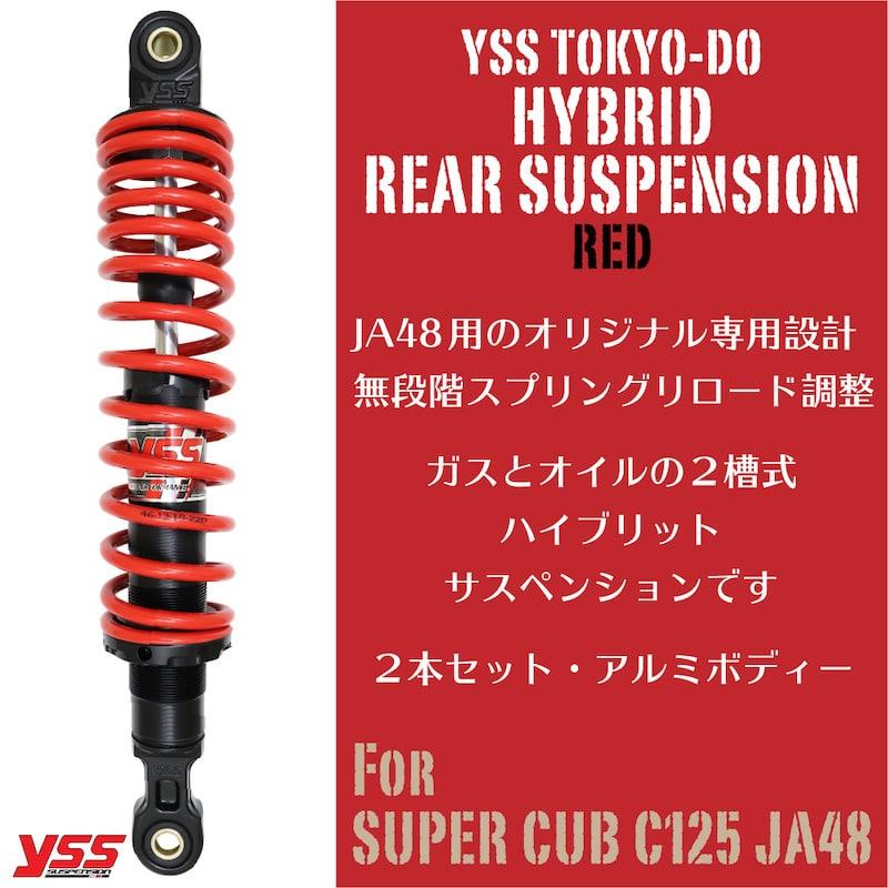 YSS TOKYO-DO JA48 ハイブリットリアサスペンション レッド