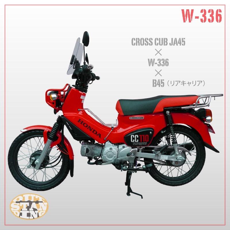 JA44 AA09 JA10 AA04 JA45 AA06 ダブルシート W-336