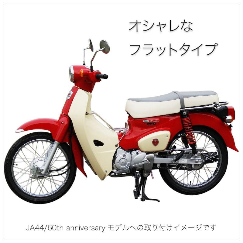 JA44 AA09 JA10 AA04 JA45 AA06 ダブルシート W-355