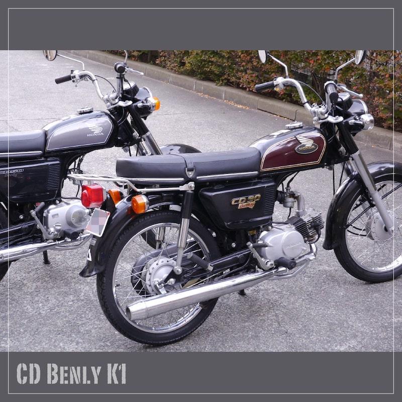 CD&ベンリィシート K1