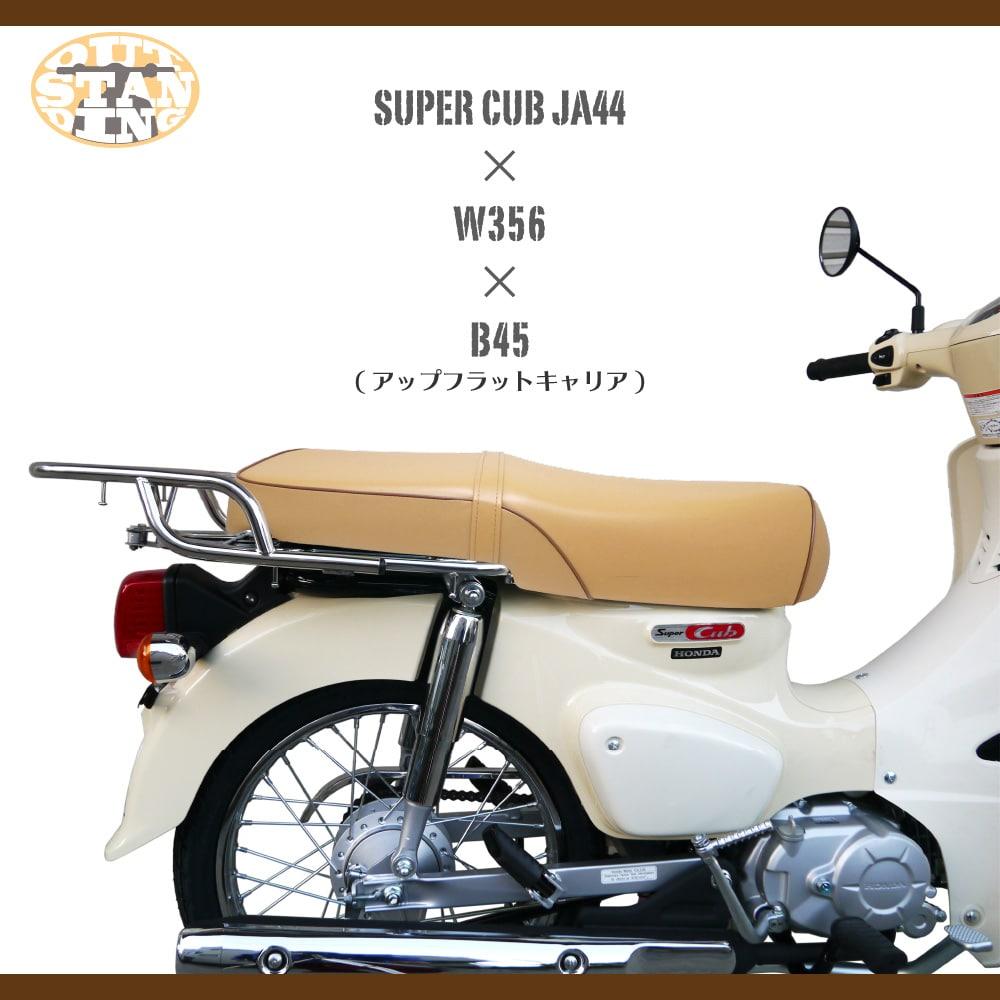 JA44 AA09 JA10 AA04 JA45 AA06 ダブルシート W-356