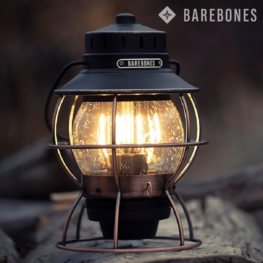 ベアボーンズ(Barebones) レイルロードランプLED アンティークブロンズ