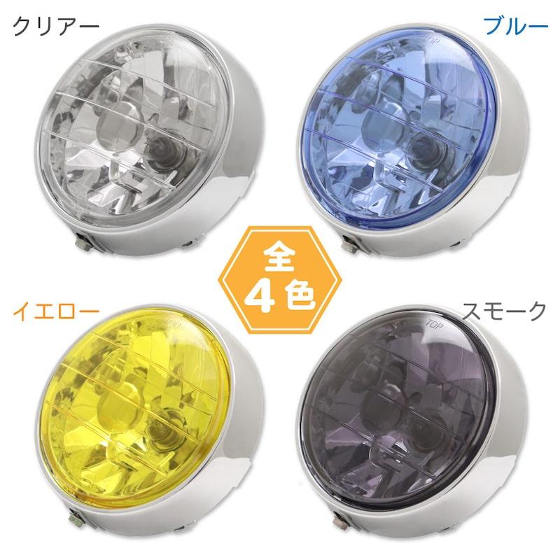 【DX・STD・リトルカブ用】 マルチリフレクターヘッドライト(スモークタイプ) ※JA07不可