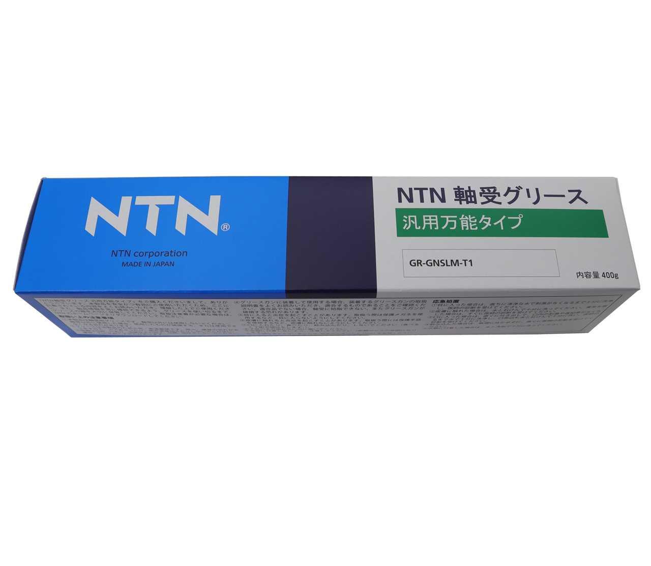 エヌティーエヌ(NTN) 軸受グリース汎用万能タイプ 400g