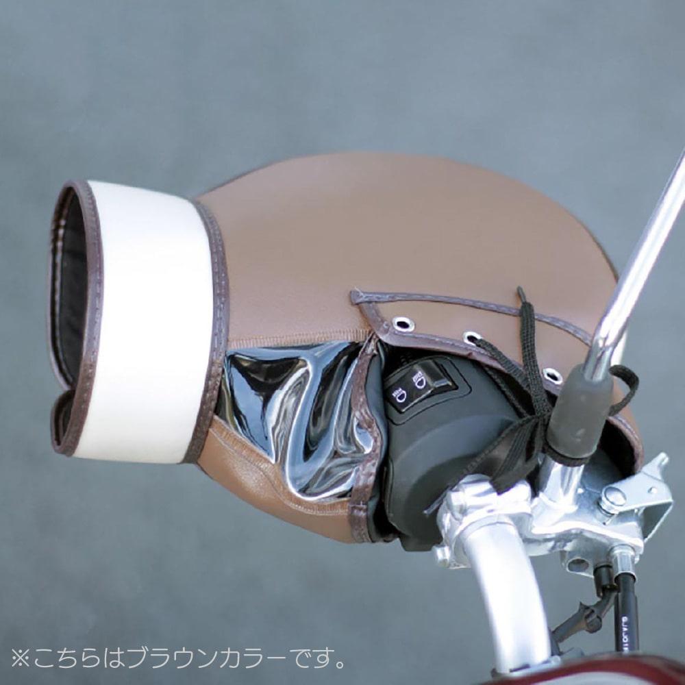 ヤママルト 防寒ハンドルカバー[F1-3000] 汎用 黒