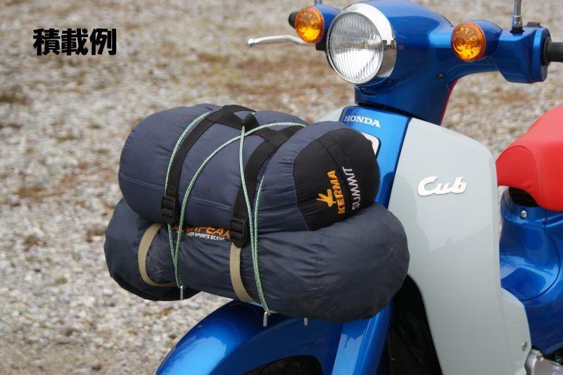 【M&F Cuby】「旅」フロントキャリア 【AA09 JA44】スーパーカブ50/110