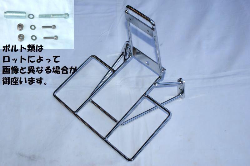 【M&F Cuby】<br>籐(とう)風前かご角型&キャリアセット<br>【AA09/JA44】スーパーカブ50/110