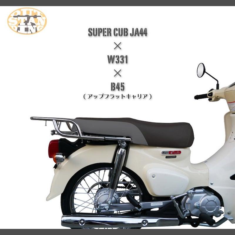 JA44 AA09 JA10 AA04 JA45 AA06 ダブルシート W-331