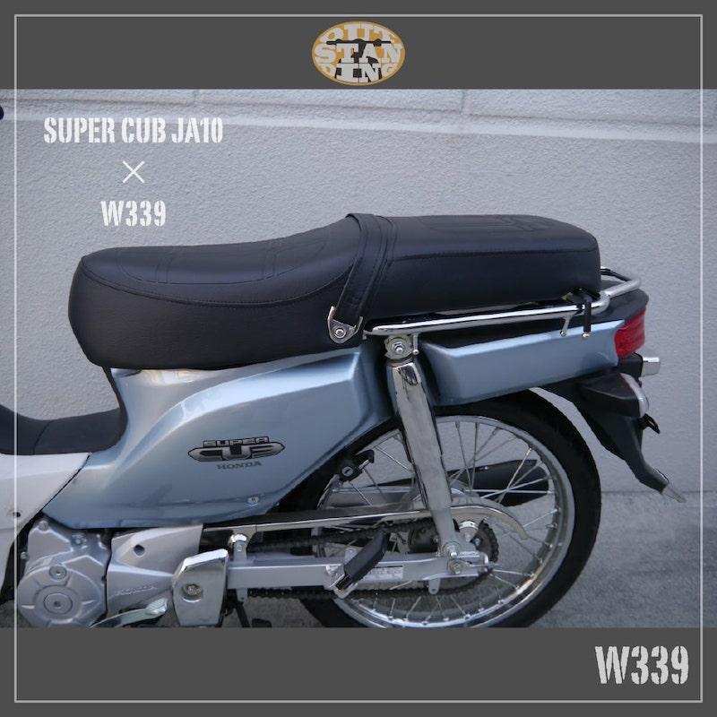 JA44 AA09 JA10 AA04 JA45 AA06 ダブルシート W-339