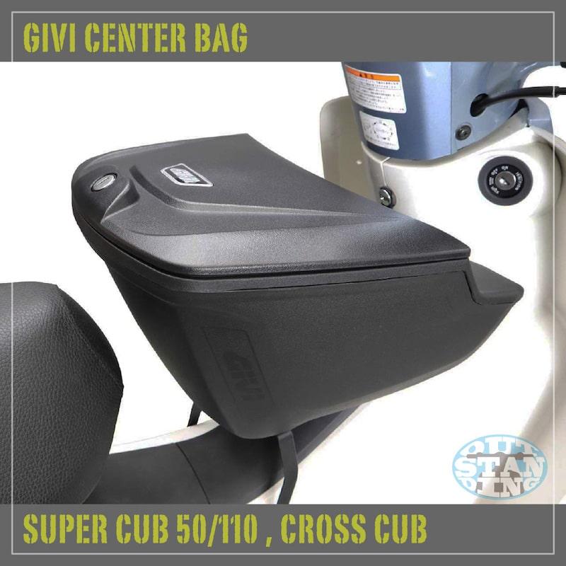 JA10 AA04 クロスカブ専用 GIVIセンターバック (取付金具・キー2本つき)