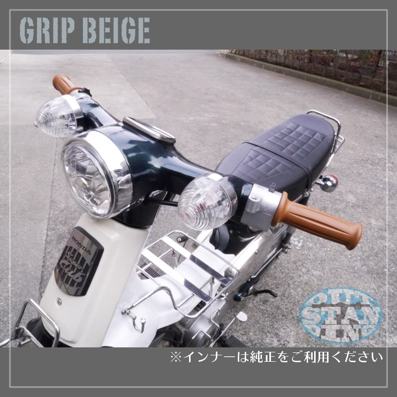 たる型グリップ/ベージュ DX用 (左右セット)