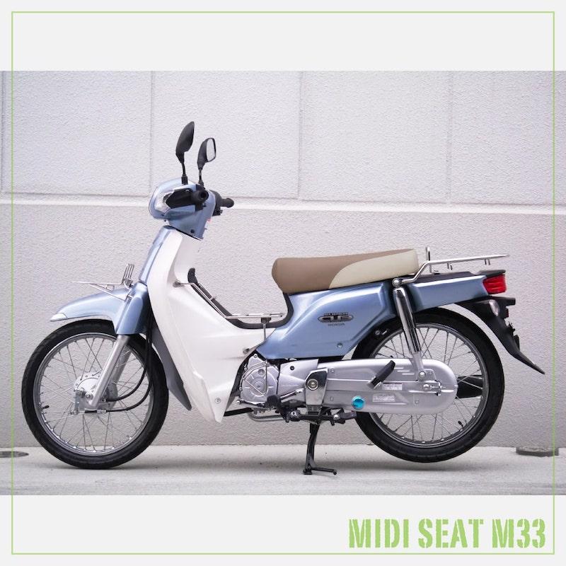 ミディシートM33