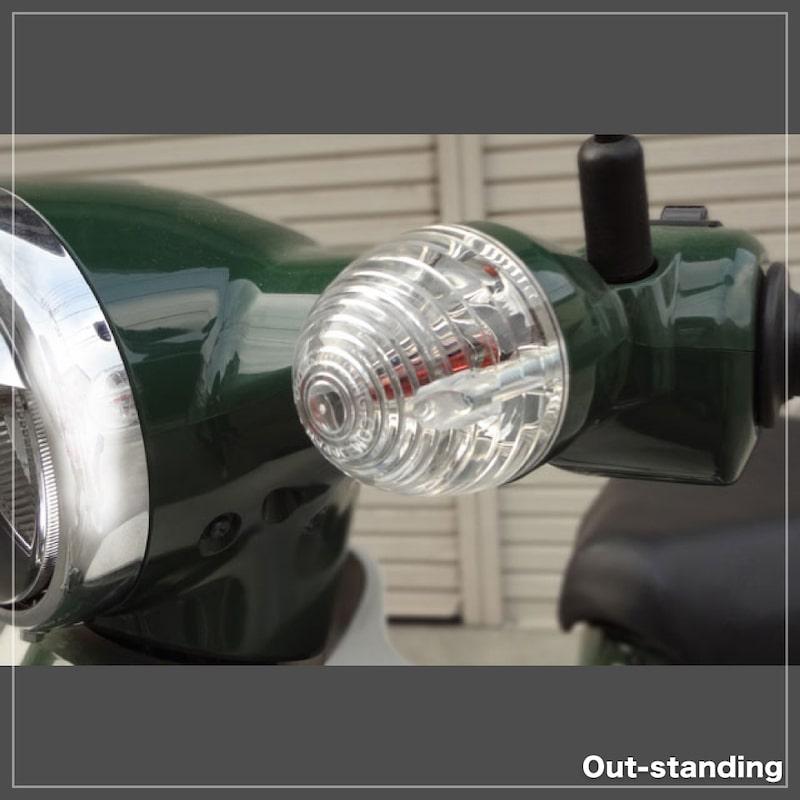 【JA07】スーパーカブ110専用<br>■砲弾型クリア ウインカーレンズ(4個セット)